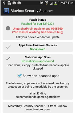 چک سیستم برای این ضعف امنیتی