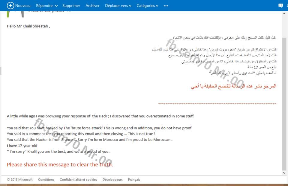 ایمیل محمد به خلیل