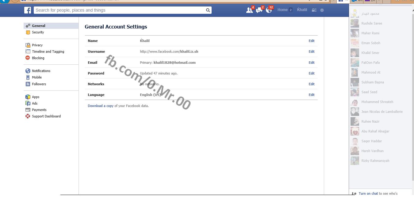 فیسبوک هک شده خلیل