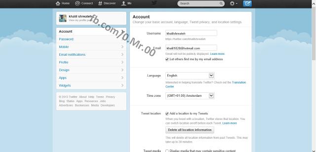 توییتر هک شده خلیل