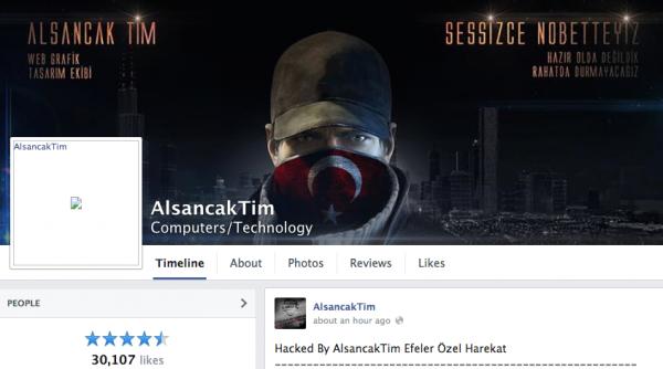 صفحه فیسبوک گروه هکر