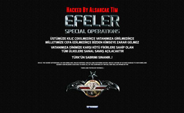 تصویر سایت هک شده