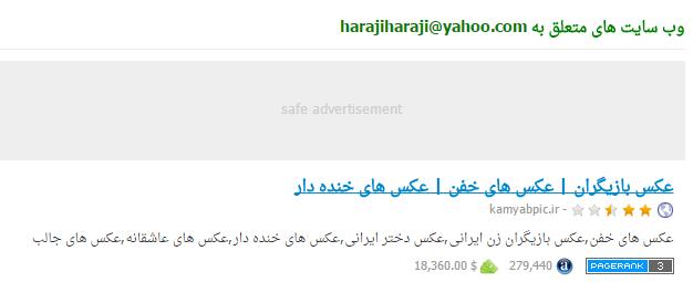 haraji-website