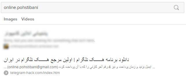 online.pohstibani