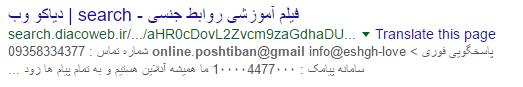 online.poshtiban - tel