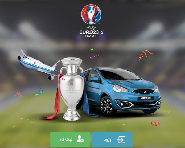 ضعف امنیتی در سایت دیجیکالا برای پیشبینی نتایج یورو ۲۰۱۶