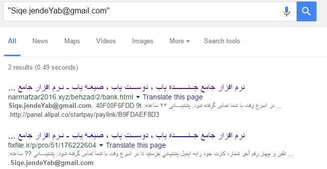 fixfile-google
