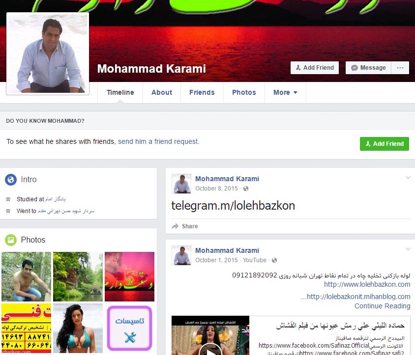 mohammad karami - facebook